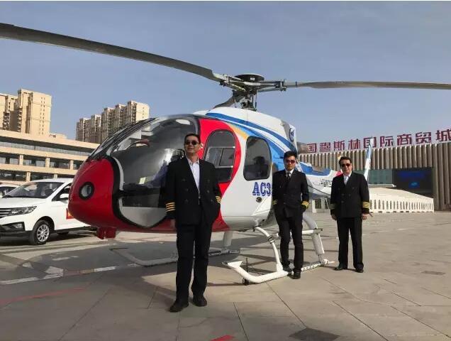 中航工业昌河飞机工业(集团)有限责任公司